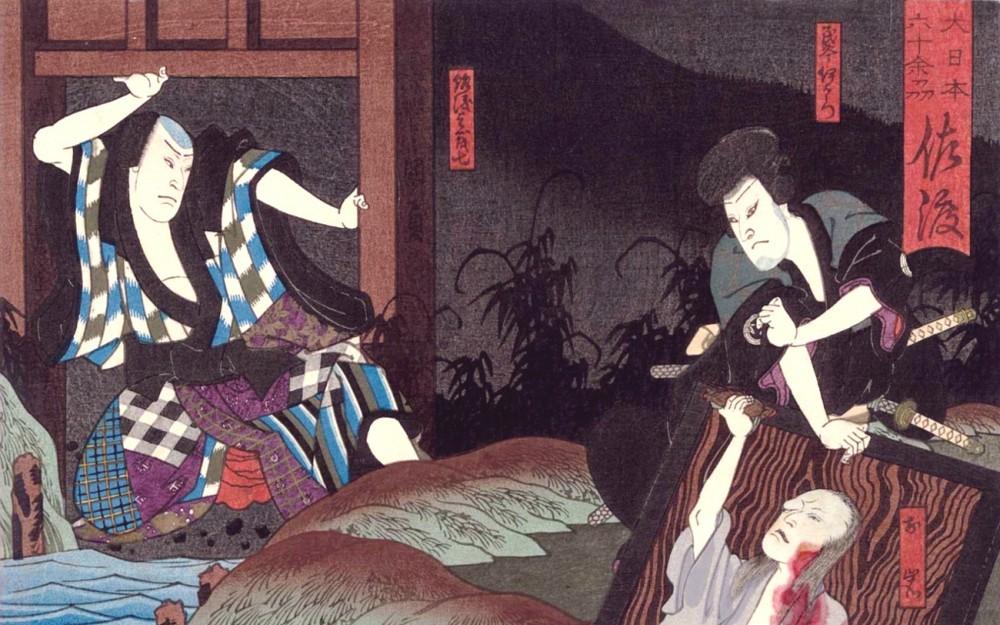 enfers-et-fantomes-d-asie-japon-paranormal-fugujapon